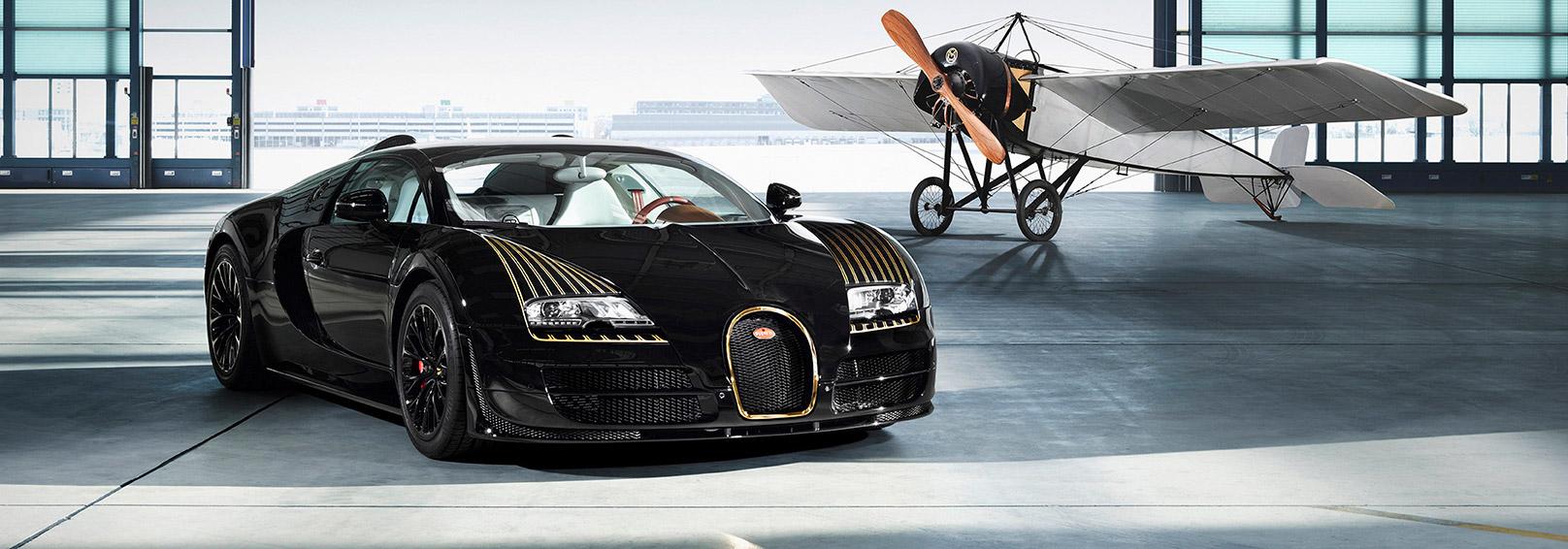 Bugatti: el exclusivo diseño va sobre dos ruedas